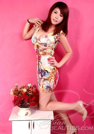 Meiyan photo
