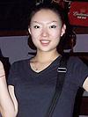 Yanping from Chongqing